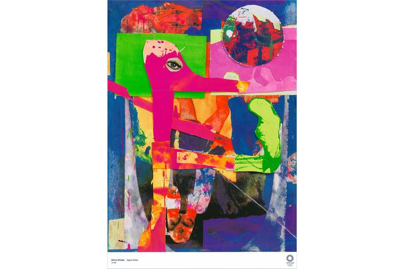 《JoJo 的奇妙冒險》作者加入!2020 東京奧運官方藝術海報展即刻登場