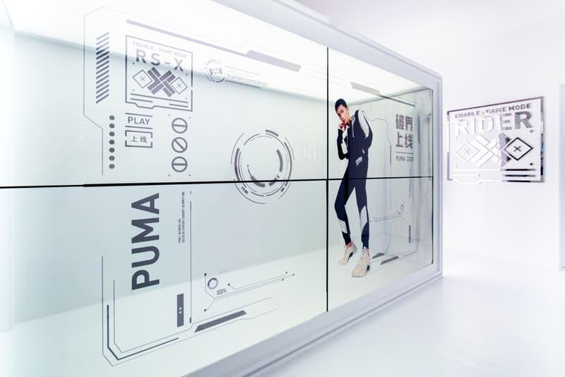 走进 PUMA 「破界上线」快闪体验馆