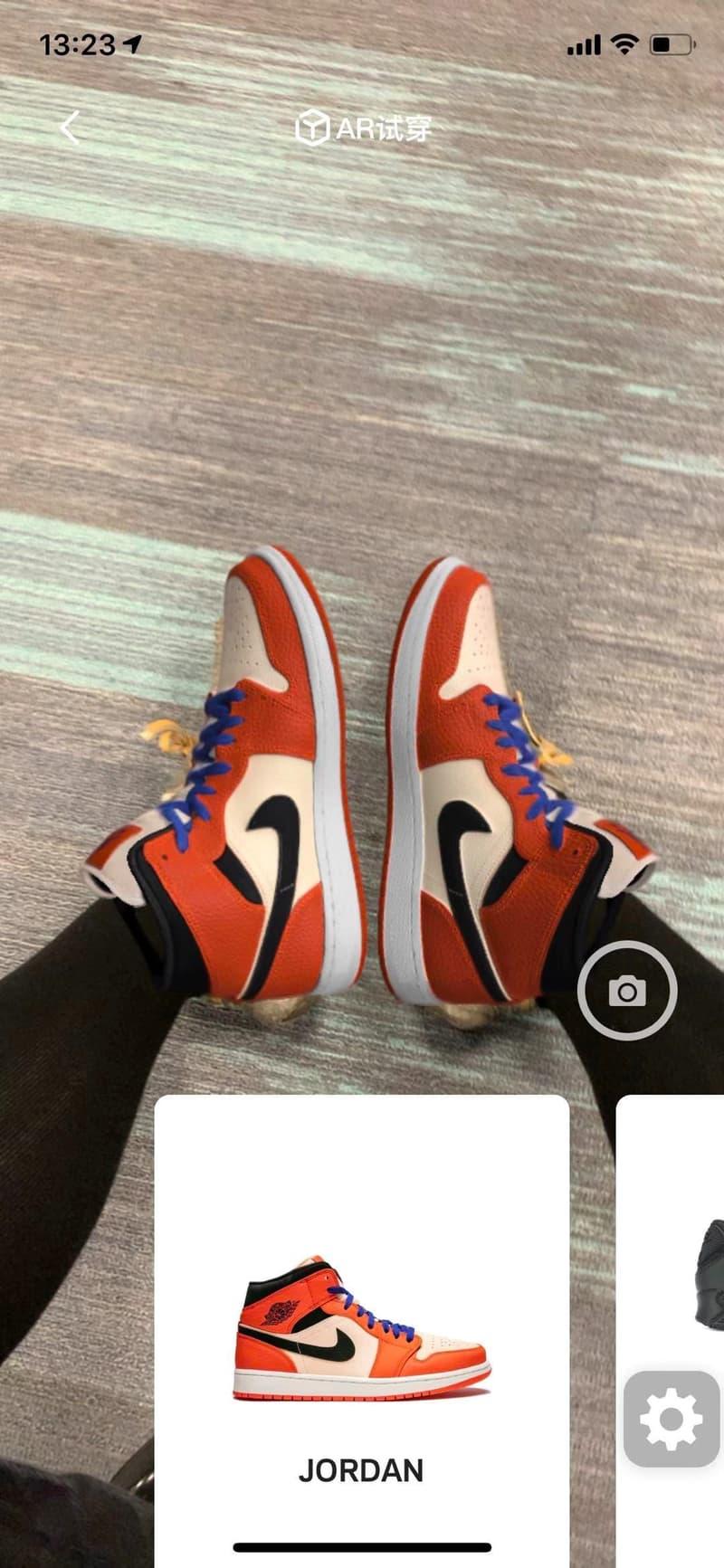 线上购物平台 Farfetch 推出全新 AR 试鞋功能