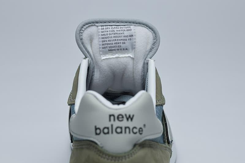 每五年限定-New Balance 究極型號 M1300JP 升級細節確認