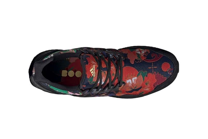 adidas 正式推出「元宵節」別注風格 UltraBOOST DNA 鞋款