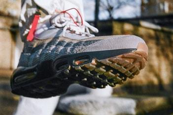 Picture of 致敬倫敦街頭文化-Nike 推出全新「110」Air Max 95