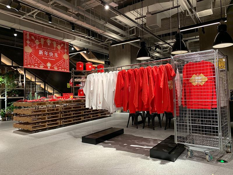 niko and … 上海全球旗舰店中国年装置及其限定单品发布