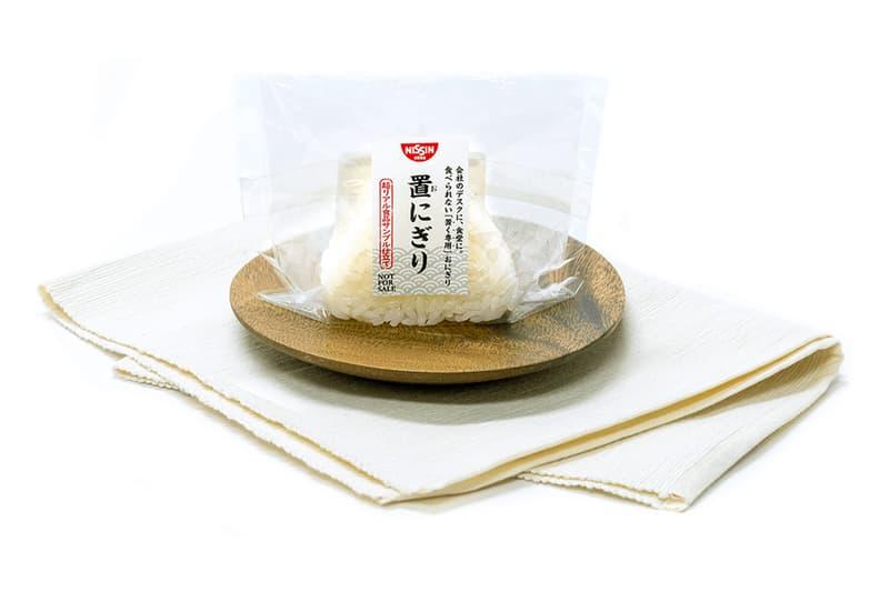 擾人注目迴避!日清食品 NISSIN 推出「放置專用」御飯糰