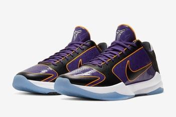 Picture of 紫金傳奇-Nike Kobe 5 Protro「Lakers」官方圖輯曝光