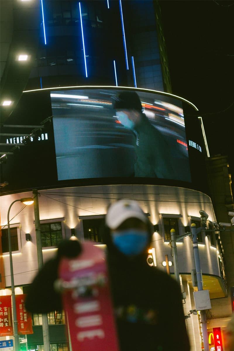 AVENUE & SON 于淮海路发布全新「DRIVE THRU」滑板影片