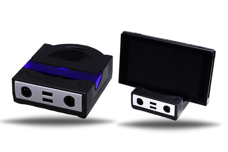 王者級配件 - Nintendo Switch「GameCube」造型台座即將啟售