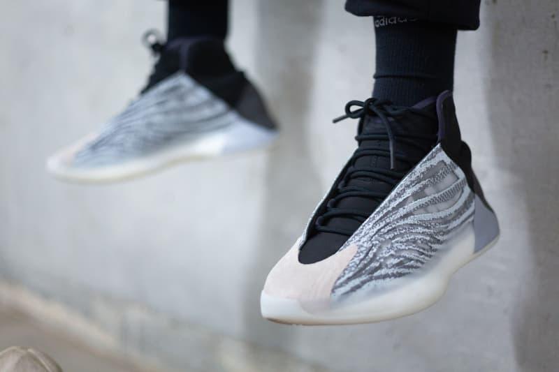 率先預覽 YEEZY QNTM「SHAKHOR」全新配色籃球鞋款