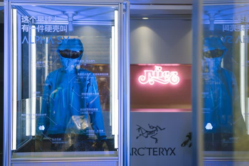 Juice 上海「Unlimited Life」 Pop-Up Store 現場回顧
