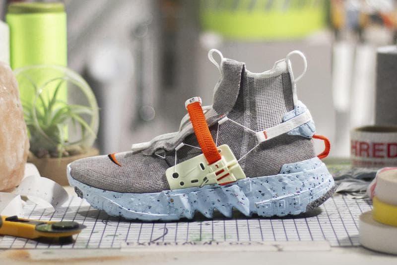 Nike 環保概念「Space Hippie」系列即将发售
