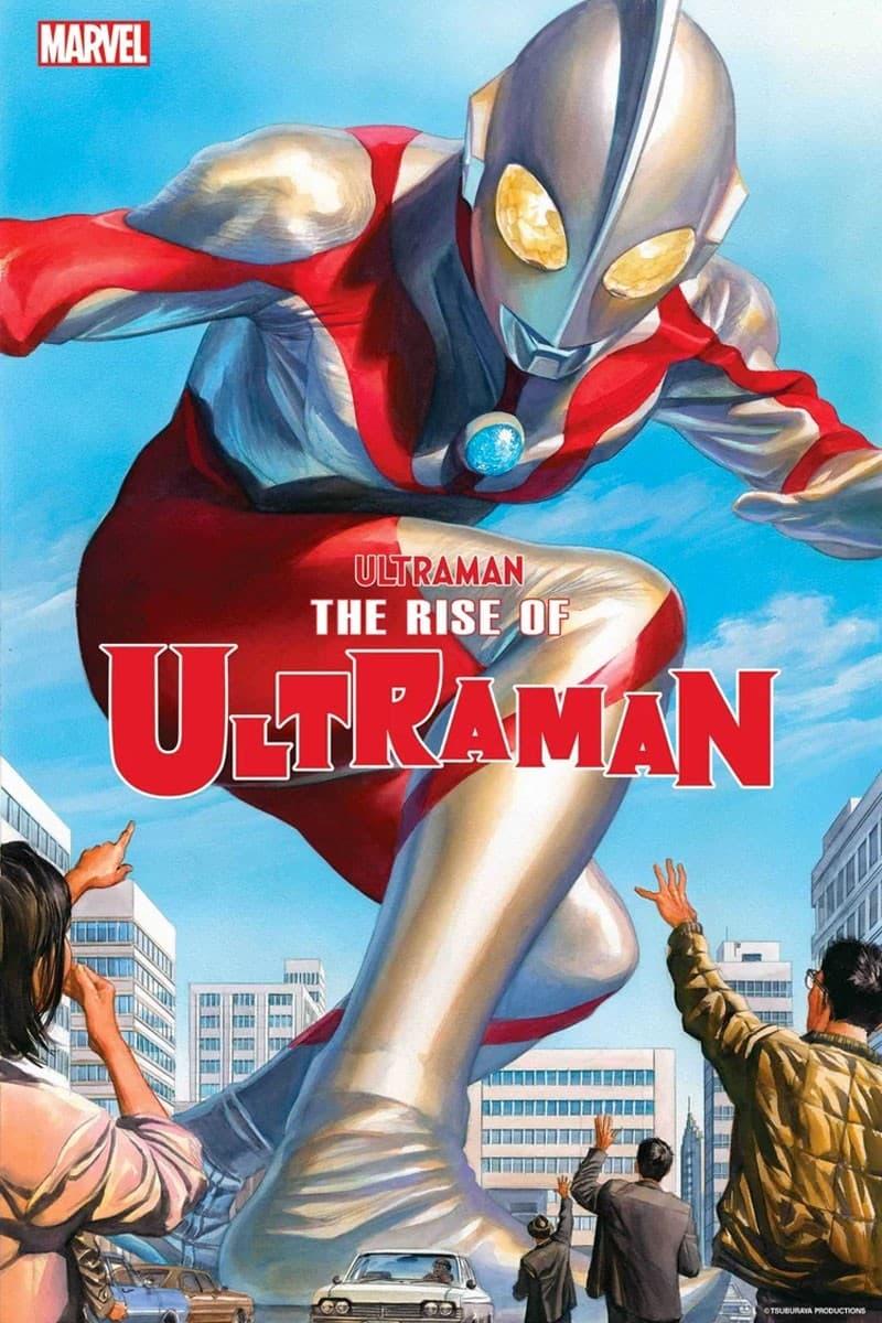 Marvel 正式推出《The Rise of Ultraman》第一期封面