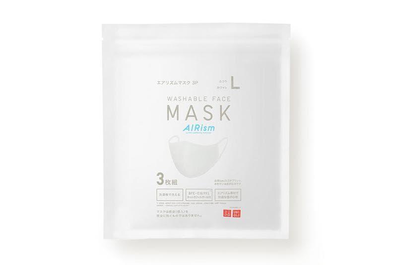 UNIQLO 推出可清洗再用的 AIRism Mask 抗菌口罩