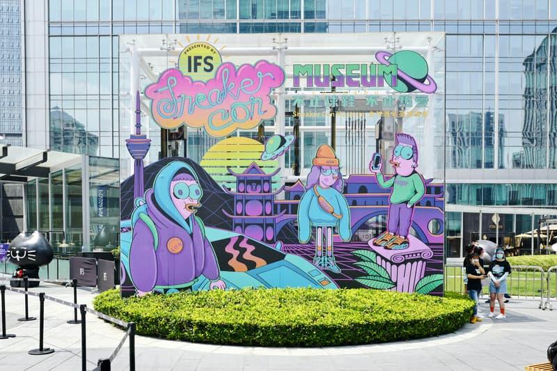 直击成都 IFS 全球首站 Sneaker Con Museum 特别活动