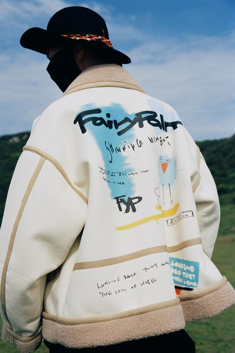 FYP 发布 2020 秋冬「城市游牧」Lookbook