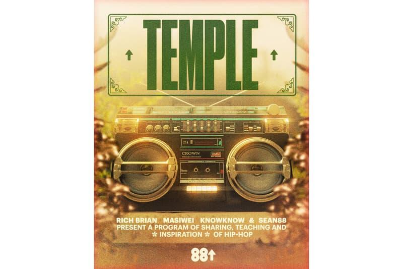 88rising 即将推出 Hip-hop 原创内容「TEMPLE」系列