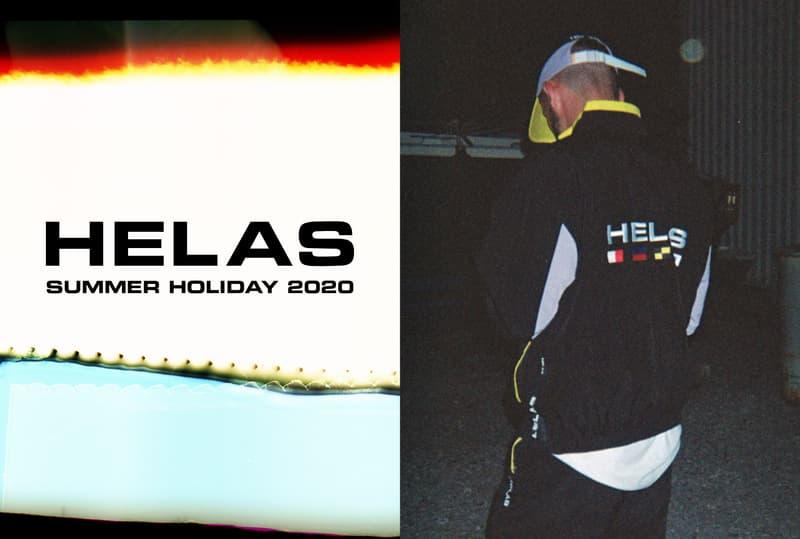 HÉLAS 2020 夏季假日系列正式發佈