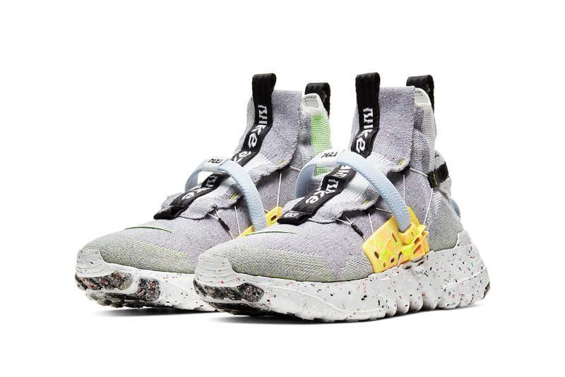 Nike 環保概念系列 Space Hippie 推出全新「Volt」配色