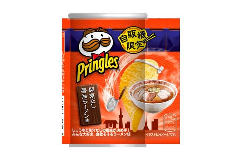 品客 Pringles 推出全新「拉麵口味」限定洋芋片