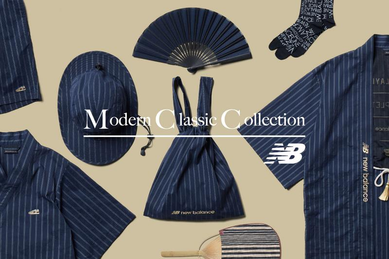 New Balance Japan 推出日本传统工艺服饰「Modern Classic Collection」
