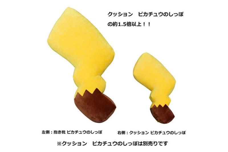Pokémon Center 再次推出人氣 Pikachu 尾巴造型巨型抱枕