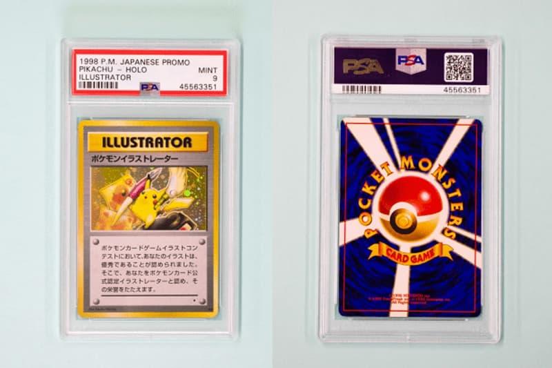 極罕有 1998 年 Pikachu Pokémon 卡牌以 ¥2,500 萬日圓售出