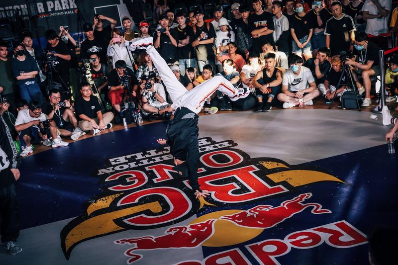 2020 年 Red Bull BC One China Exhibition Battle 完美落幕