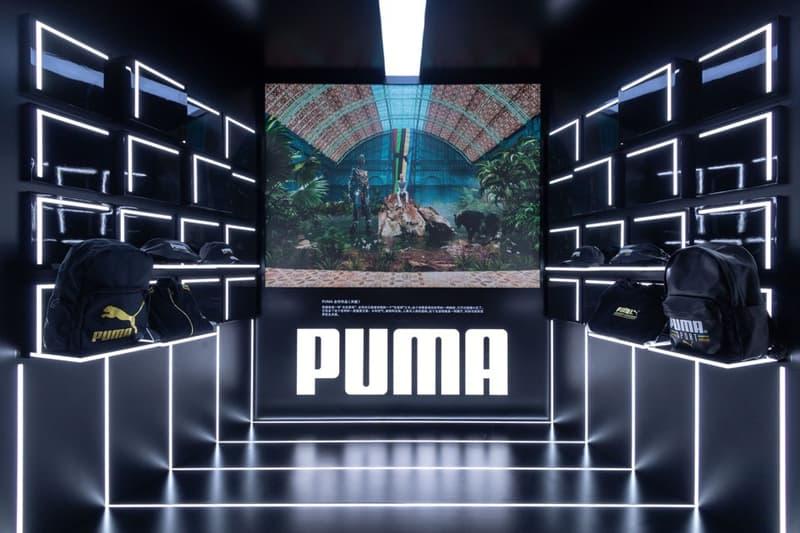走进 PUMA 上海创意能量所,及「世界共振」系列发布