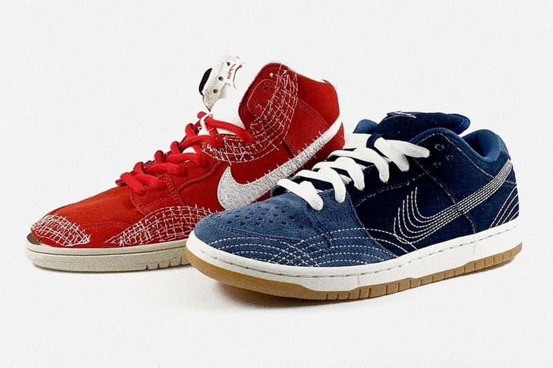 Nike SB 設計師分享 Dunk Low「Sashiko」新作取材靈感