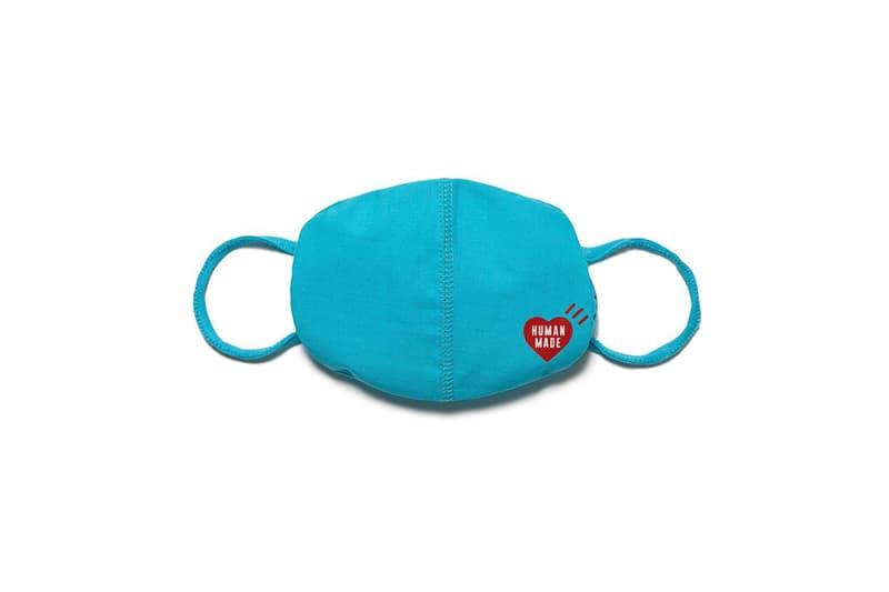 HUMAN MADE 推出可重複清洗全新棉質口罩