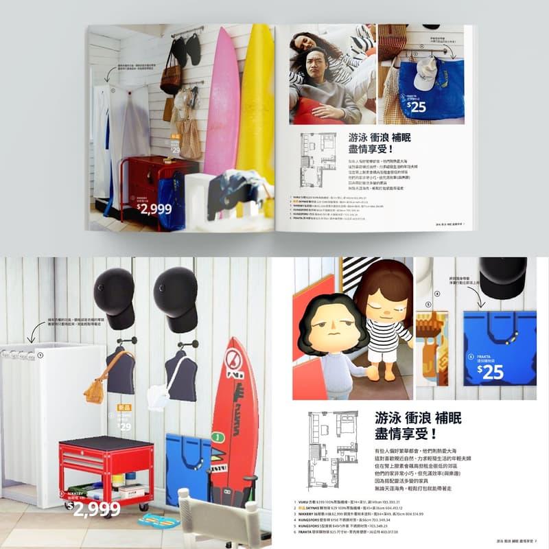 IKEA Taiwan 打造《集合啦!動物森友會》主題傢俱 Lookbook