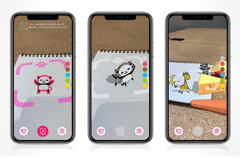 Whatever Inc. 推出全新「塗鴉擴增實境」AR 互動手機 App
