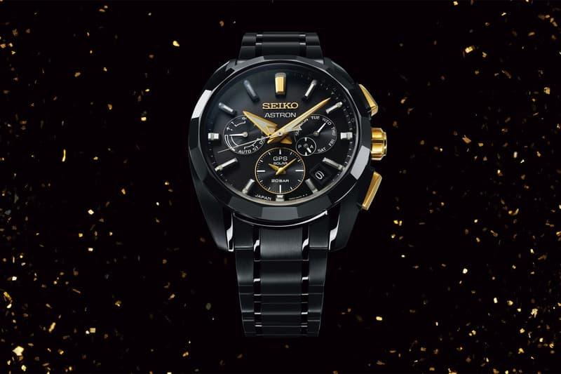Seiko 全新限量版 Astron GPS Solar 腕錶發佈