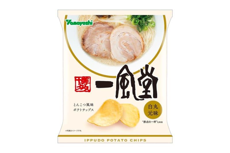 Ippudo 一風堂推出全新「豚骨拉麵口味」洋芋片