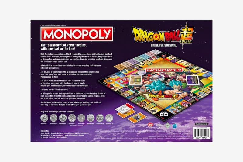 Monopoly 推出全新特別版《Dragon Ball》主題大富翁桌上遊戲