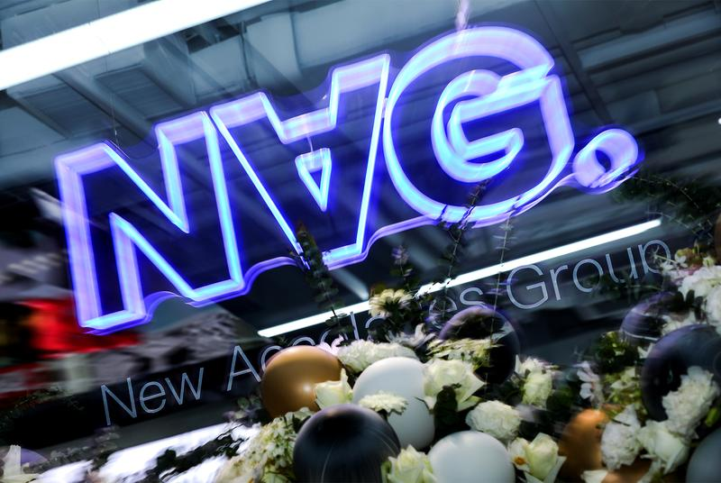 潮流体验空间 NAG.正式开幕