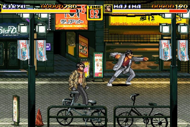 經典遊戲作品《人中之龍》x《怒之鐵拳 2》特別版遊戲正式開放免費下載