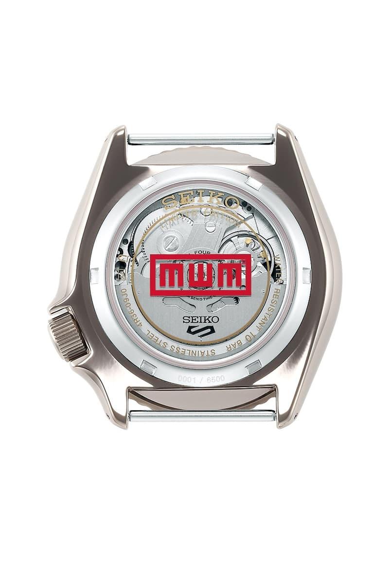 Seiko 5 Sports x《火影忍者》全新聯乘系列腕錶發佈