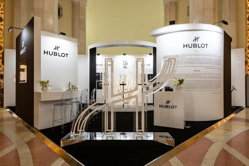 HUBLOT 宇舶表再度携手 ART021 上海廿一当代艺术博览会