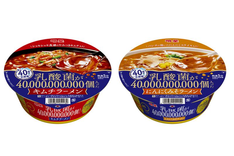 日清食品 Nissin 推出內含「400 億個活性乳酸菌」之全新泡麵系列