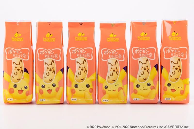 日本人氣伴手禮「東京ばな奈」推出全新 Pikachu 造型特別版