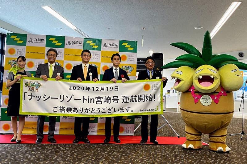 日本空之子航空推出全新 Pokémon 主題航班