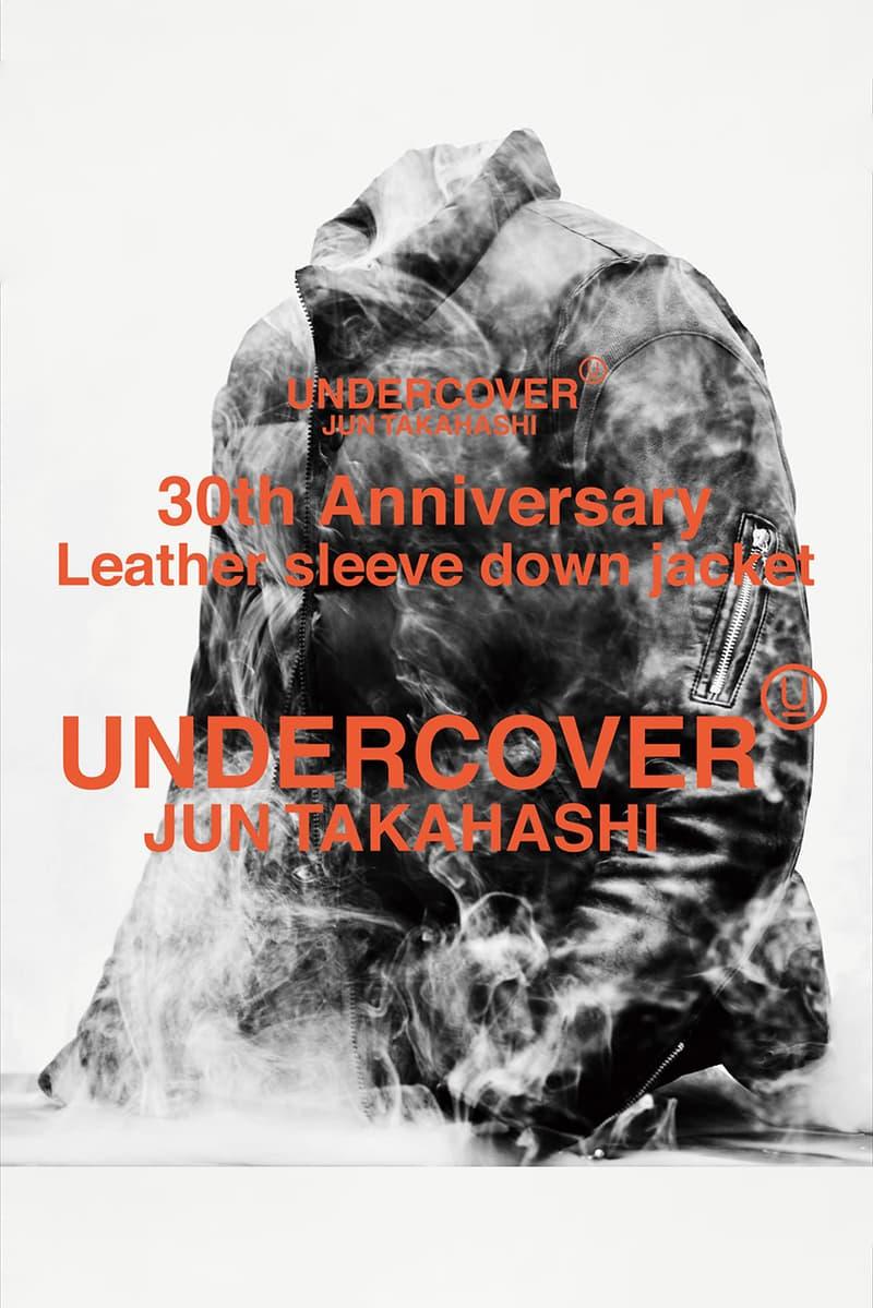 fragment design、sacai 等重磅品牌攜手慶祝 UNDERCOVER 創立 30 週年慶