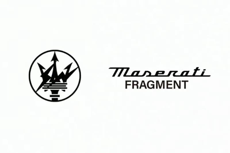 藤原浩突襲發佈 fragment design x Maserati 聯乘預告