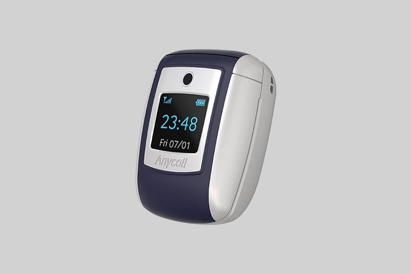 Samsung 推出 Anycall 別注版本耳機保護殼