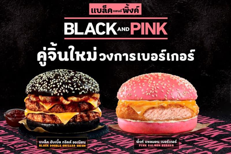 泰國 Burger King 推出全新「Black & Pink」主題漢堡套餐