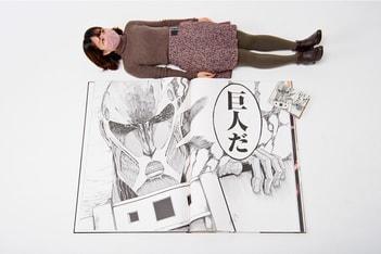 Picture of 挑戰金氏世界紀錄!《進擊的巨人》推出限量 100 套「巨人專用」超大型漫畫