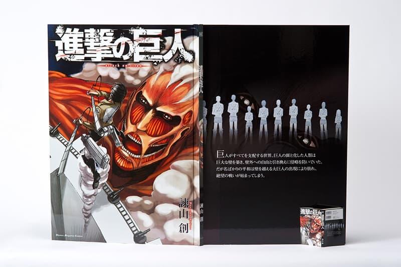 挑戰金氏世界紀錄!《進擊的巨人》推出限量 100 套「巨人專用」超大型漫畫