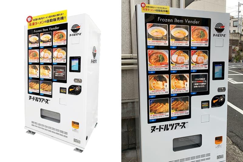 丸山製麵打造全新「拉麵自動販賣機」