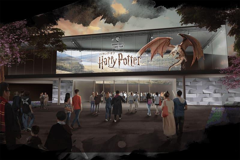Warner Bros. 正式宣佈《哈利波特 Harry Potter》展覽將於日本東京開催