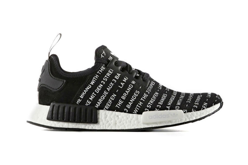 6e3248218 This NMD Has adidas Written All Over It (Literally)
